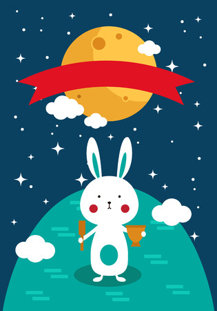 Card dedicated to the Chinese holiday Mid Autumn Festival