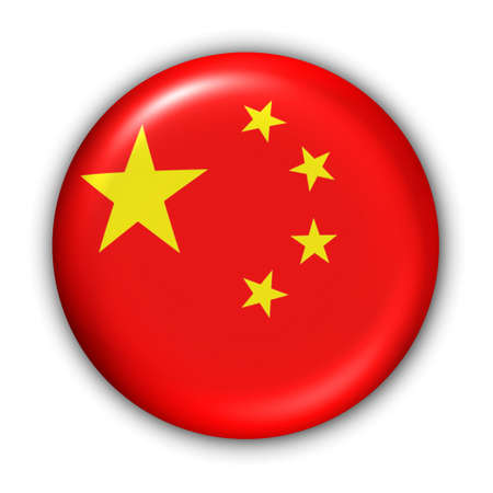 billions: World Flag Button Series - Asia - China(With Clipping Path) Stock Photo