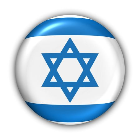 World Flag Button Series - Asia/Middle East - Israel (With Clipping Path) Banque d'images