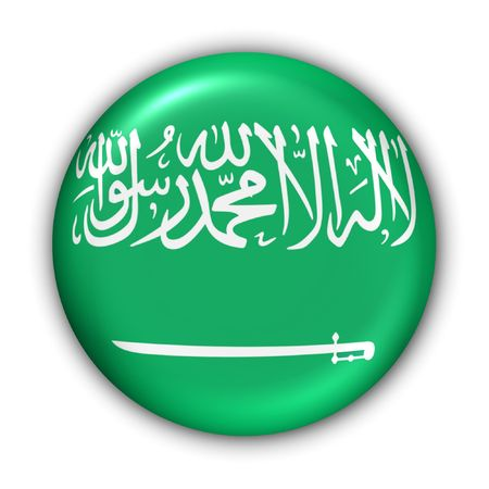 World Flag Button Series - Asia/Middle East - Saudi Arabia (With ) Banque d'images