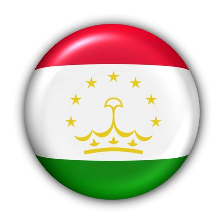 tajikistan: World Flag Button Series - Asia - Tajikistan (With Clipping Path)
