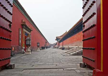 Road in the Forbidden City, Beijing, China Stock Photo