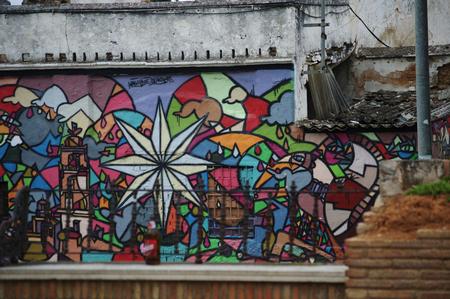 carmona: Carmona  Seville  Spain 24th June 2014 - Graffiti in Carmona - Variation thirty four