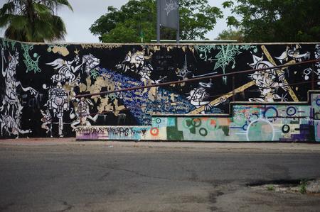 carmona: Carmona  Seville  Spain 24th June 2014 - Graffiti in Carmona - Variation thirty
