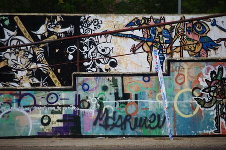 carmona: Carmona  Seville  Spain 24th June 2014 - Graffiti in Carmona - Variation twenty nine