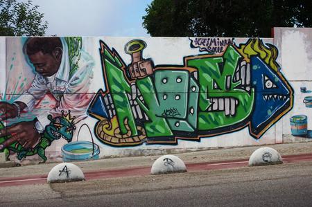 carmona: Carmona  Seville  Spain 24th June 2014 - Graffiti in Carmona - Variation twenty eight Editorial