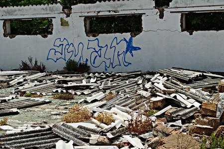carmona: Carmona  Seville  Spain 24th June 2014 - derelict site in Carmona variation seven