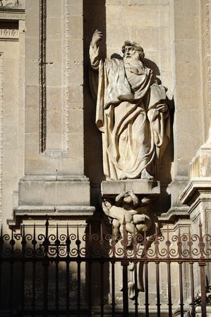 granada: Front of Granada Cathedral