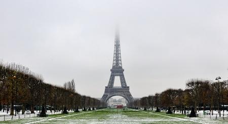 Paris - France Eiffel Tower  Long view, park included  Stock Photo