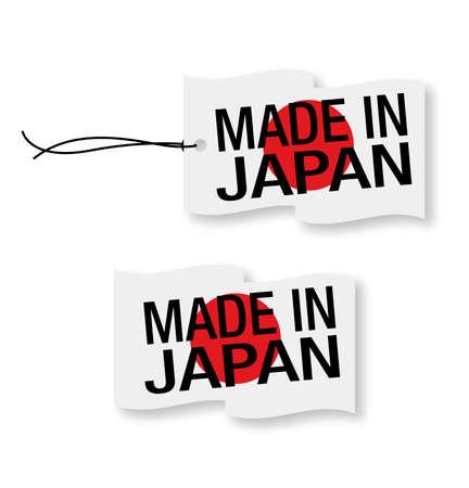 Made in Japan etiquetas x 2 (aislado)