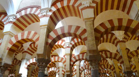 cordoba: Mosque Cathedral of Cordoba - Andalusia - Spain Stock Photo