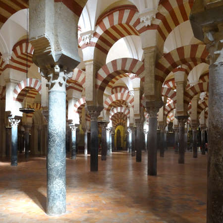 andalusia: Mosque Cathedral of Cordoba - Andalusia - Spain Stock Photo