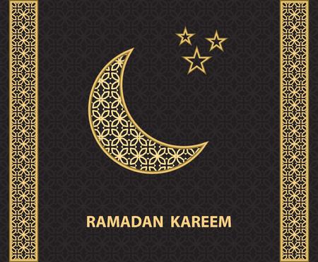 Ramadan greeting card with moon, stars and ornament stripes. Çizim