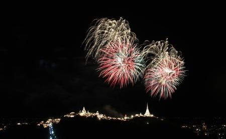 Annual Phetchaburi Province in thailand  photo