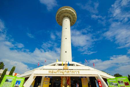 mukdahan tower or Horkaew tower, Mukdahan, Thailand