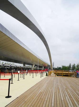 expo: Expo 2015 - Milan