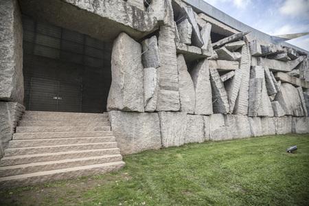 SANTIAGO DE COMPOSTELA,SPAIN-NOVEMBER 11,2015: Architecture, contemporary style, Headquarters SGAE  Foundation Autor, by Anton Garcia Abril, Park Vista Alegre-Finca Simeon,Santiago de Compostela.