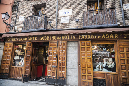 MADRID,SPAIN-JULY 25,2015: Restaurant Sobrino de Botin, founded in 1725, oldest restaurant continuously operating in the world. Exterior facade,Madrid.