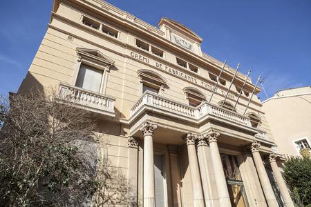 사블, 스페인 -2 월 22,2017 : 네오 클래식 빌딩, Gremi 드 Fabricants, 제조 업체 길드 섬유 산업, Sabadell, 카탈로니아, 스페인. 스톡 콘텐츠 - 94092643