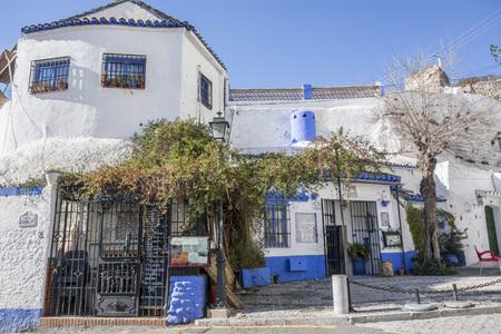 GRANADA, SPAIN- JANUARY 15, 2018: Sacromonte, traditional neighborhood, museum, museo de la zambra.Granada, Spain. Editorial