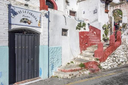 GRANADA, SPAIN- JANUARY 15, 2018: Sacromonte, traditional neighborhood.Granada, Spain. Redakční