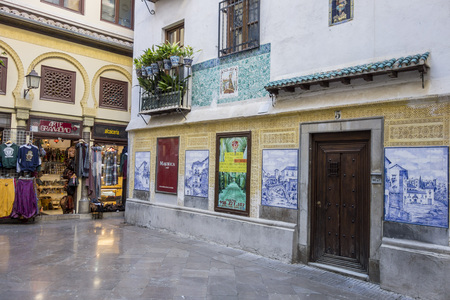GRANADA, SPAIN- JANUARY 15, 2018: Typical craft shop in Alcaiceria, close to cathedral, historic center of Granada, Spain. Editorial