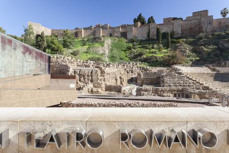 Ancient ruins roman theater, teatro romano.Malaga, Spain. Stock Photo