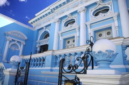 a blue house in Merida, Yucatan, Mexico