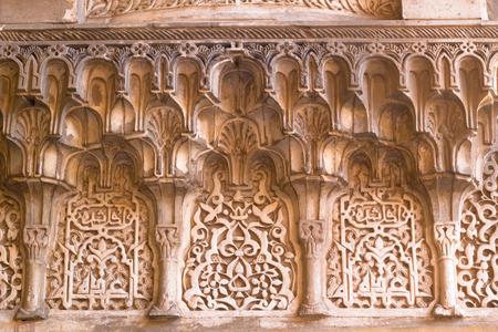 circa: Architectural detail in La Alhambra