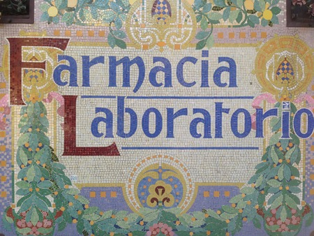 Pharmacy laboratory signboard made by tile. Writted in spanish Stock Photo