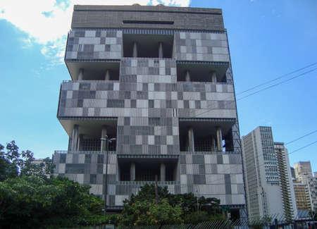 Petrobras Building in Rio de janeiro, Brazil Redactioneel