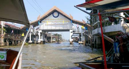 Entrance of the Floating Market Damnoen Saduak, Ratchaburi, Thailand