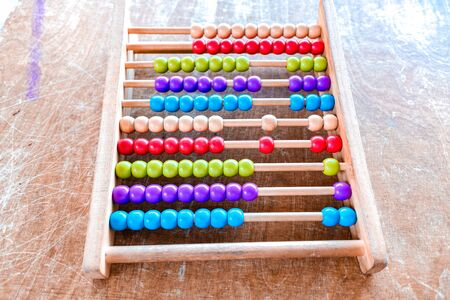 Abacus with colored pieces at a fair. Stockfoto