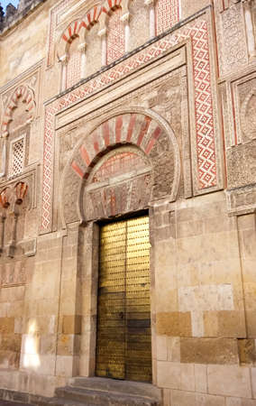 Side door of the Mosque Cathedral of Cordoba. 免版税图像 - 167275156
