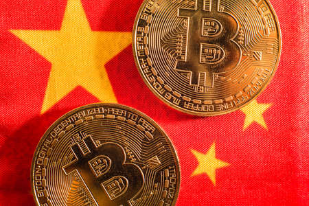 China prohibits the use of cryptocurrencies in its economy. 免版税图像