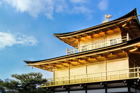 rokuonji: Temple of the Golden Pavilion, Kinkakuji