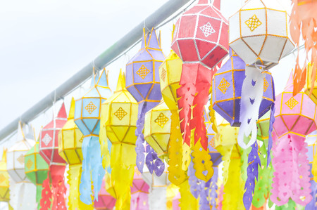 the lantern ,Yi Peng Lantern or Thai Northen style lantern Stock Photo