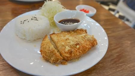 fried pork with rice or Tonkatsu, japanese food