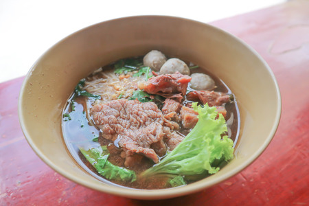 Chinese noodle ,beef noodle with vegetable Stock Photo