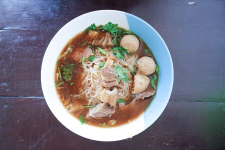 Noddle ,Chinese noodle or beef noodle