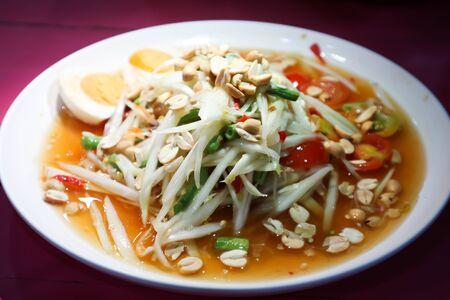 spicy salad, som tam or Thai spicy salad