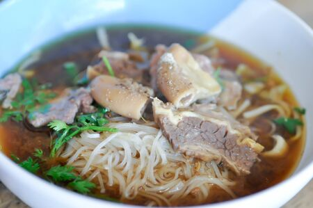noodle or noodles, beef noodles or Chinese noodles