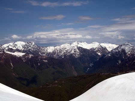 Rocky Mountains ski resort Gorky-gorod