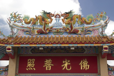 twin dragon statues in chinese style on top of general temple roof