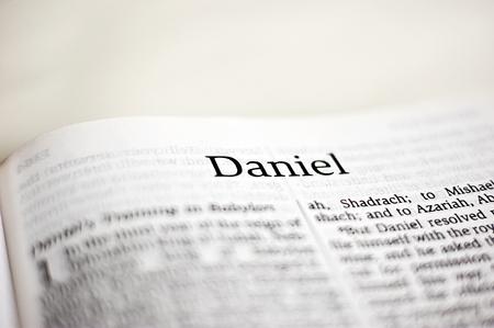 다니엘 성경 텍스트 스톡 콘텐츠