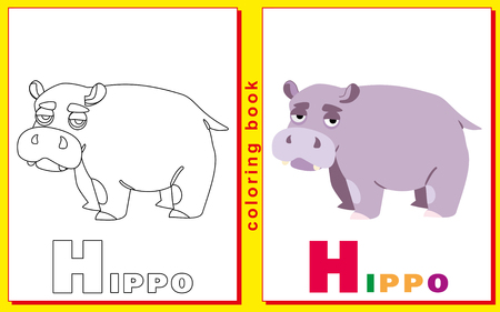 prodigy: childrens coloring book with letters and words. Litter H. Hippo. vector image