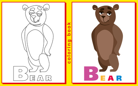 prodigy: childrens coloring book with letters and words. letter B. Bear. vector image.