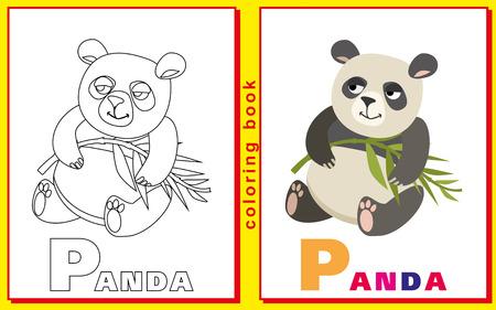Prodigy: panda. Dzieci kolorowanki z literami.