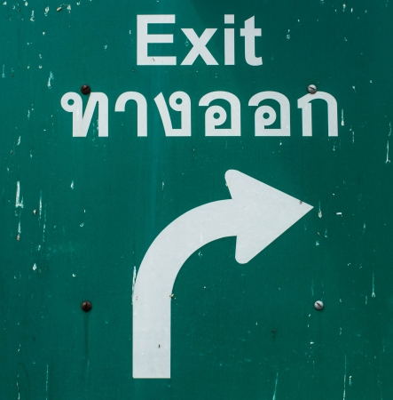 fork in the road: Label Exit