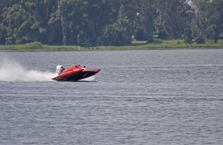 Raceboat Stock Photo - 274831